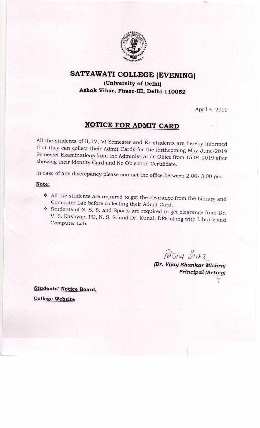 Satyawati College (Eve ) ::